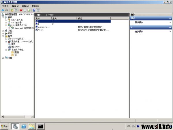Windows Server 2008R2 搭建FTP服务器并实现用户隔离 - 26