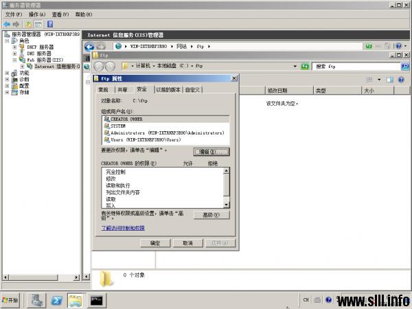 Windows Server 2008R2 搭建FTP服务器并实现用户隔离 - 22