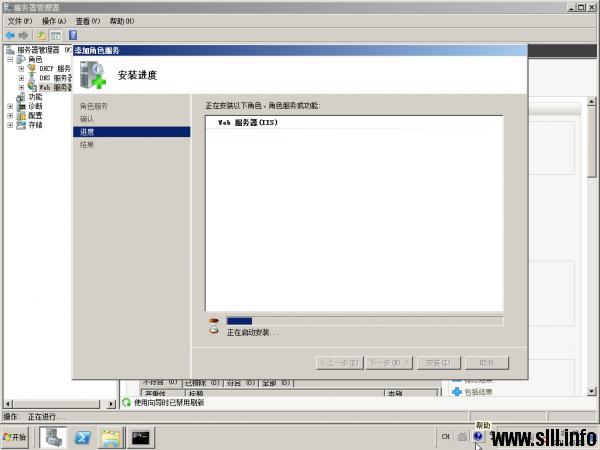 Windows Server 2008R2 搭建FTP服务器并实现用户隔离 - 6