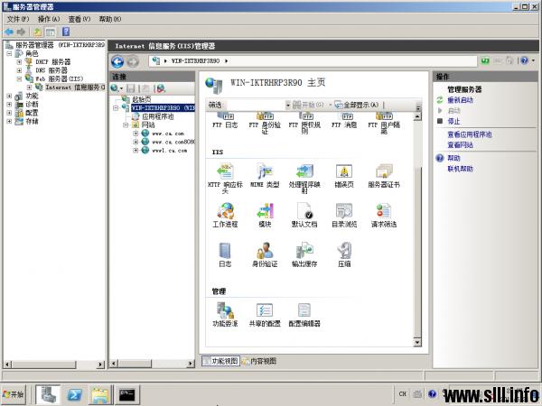 Windows Server 2008R2 搭建FTP服务器并实现用户隔离 - 8