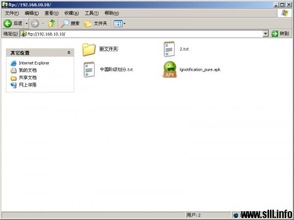 Windows Server 2008R2 设置磁盘配额 - 26
