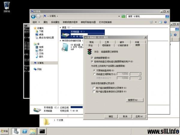 Windows Server 2008R2 设置磁盘配额 - 16