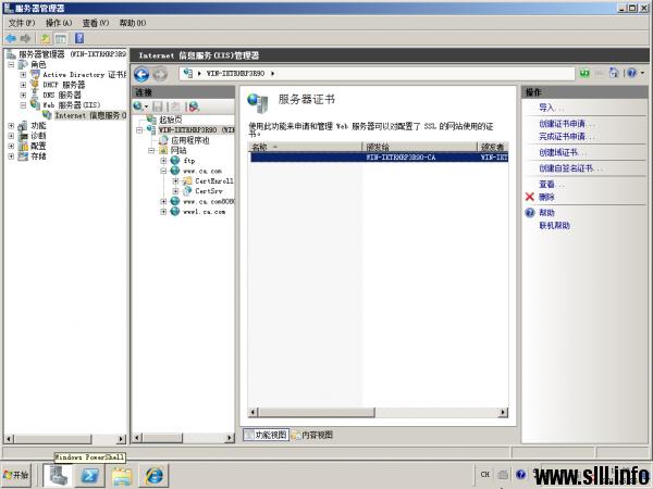 Windows Server 2008 证书服务器为web服务器配置SSL - 32