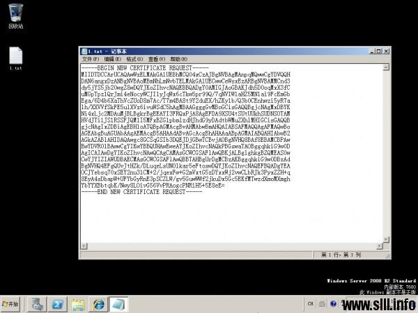 Windows Server 2008 证书服务器为web服务器配置SSL - 42