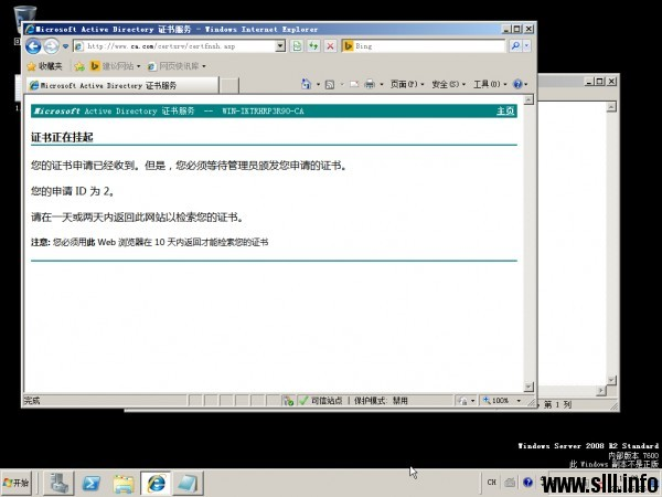 Windows Server 2008 证书服务器为web服务器配置SSL - 52