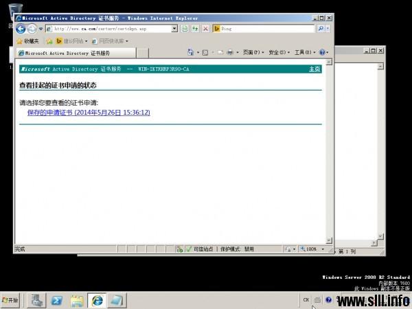 Windows Server 2008 证书服务器为web服务器配置SSL - 58