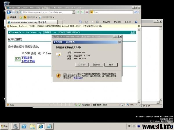 Windows Server 2008 证书服务器为web服务器配置SSL - 60