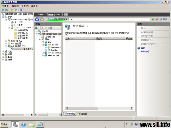 Windows Server 2008 证书服务器为web服务器配置SSL - 62