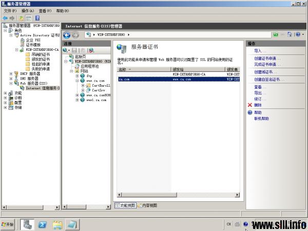 Windows Server 2008 证书服务器为web服务器配置SSL - 66