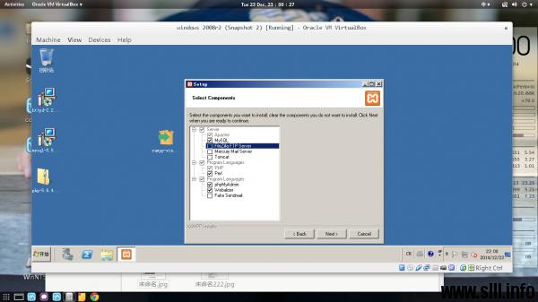 Windows下使用XAMPP搭建LAMP环境 - 6