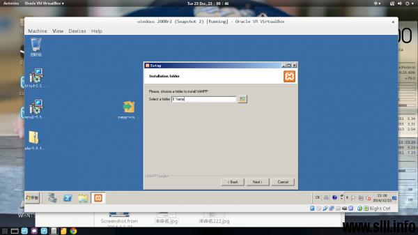 Windows下使用XAMPP搭建LAMP环境 - 8