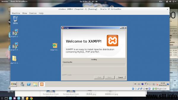 Windows下使用XAMPP搭建LAMP环境 - 10