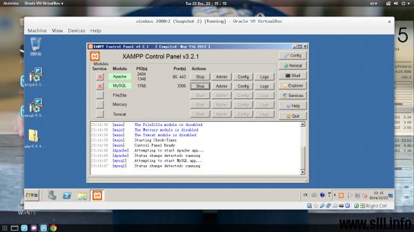 Windows下使用XAMPP搭建LAMP环境 - 12