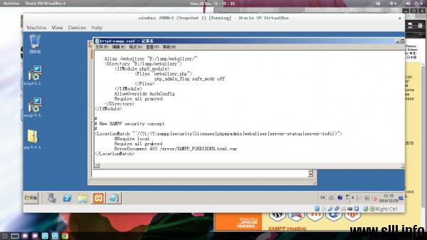 XAMPP配置http和mysql环境搭建博客站点 - 4