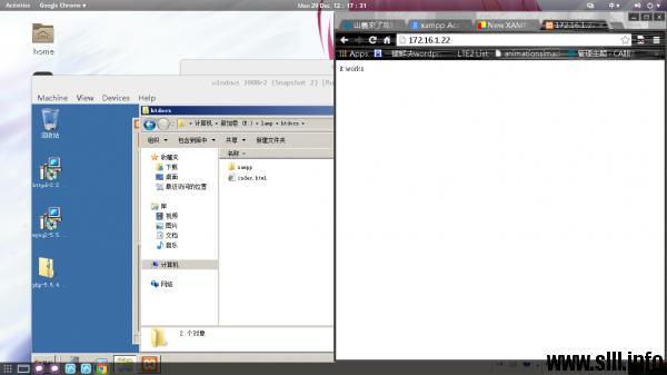 XAMPP配置http和mysql环境搭建博客站点 - 6