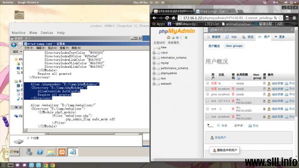 XAMPP配置http和mysql环境搭建博客站点 - 12
