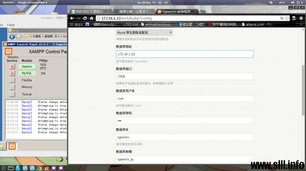 XAMPP配置http和mysql环境搭建博客站点 - 22