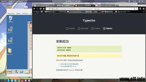 XAMPP配置http和mysql环境搭建博客站点 - 24